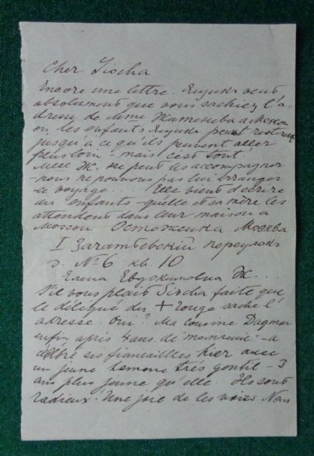 Antique Signed Letter from Grand Duchess Olga Romanov Russia to Thormeyer 1922